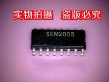 1 pçs/lote SEM2005 SOP chip de placa LCD de alta-tensão-16 Em Estoque