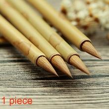 Dobrej jakości 1 sztuka czysta łasica włosów Xiao Kai chiński kaligrafii szczotka chiński atrament szczotka Sutra serca pędzel do pisania mały skrypt