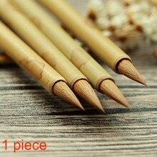 Pincel de pelo de comadreja pura Xiao Kai, pincel de caligrafía china, pincel de tinta china, pincel de escritura de Sutra de corazón, escritura pequeña, 1 unidad