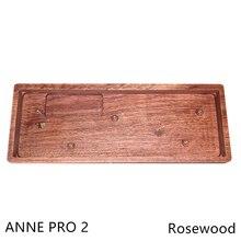 ANNE ไม้วอลนัทแป้นพิมพ์ Pro2 แบบพกพา mini แล็ปท็อปไร้สาย Bluetooth 60% SHELL Rosewood ไม้วอลนัท