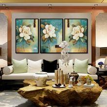 Настенные картины на холсте без рамки с изображением цветов