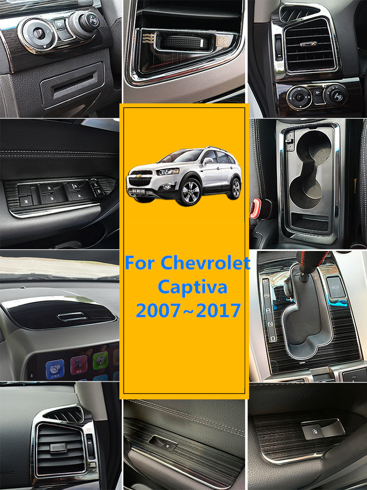 Brushed Black Accessoires Interior Stainless Steel Decoration Cover Trim For Chevrolet Captiva 2011~2018