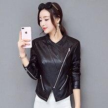Напрямую от производителя, распродажа кожаных пальто женские Весна и Осень корейский стиль короткий, зауженный крой Pu стиральная кожаная куртка L
