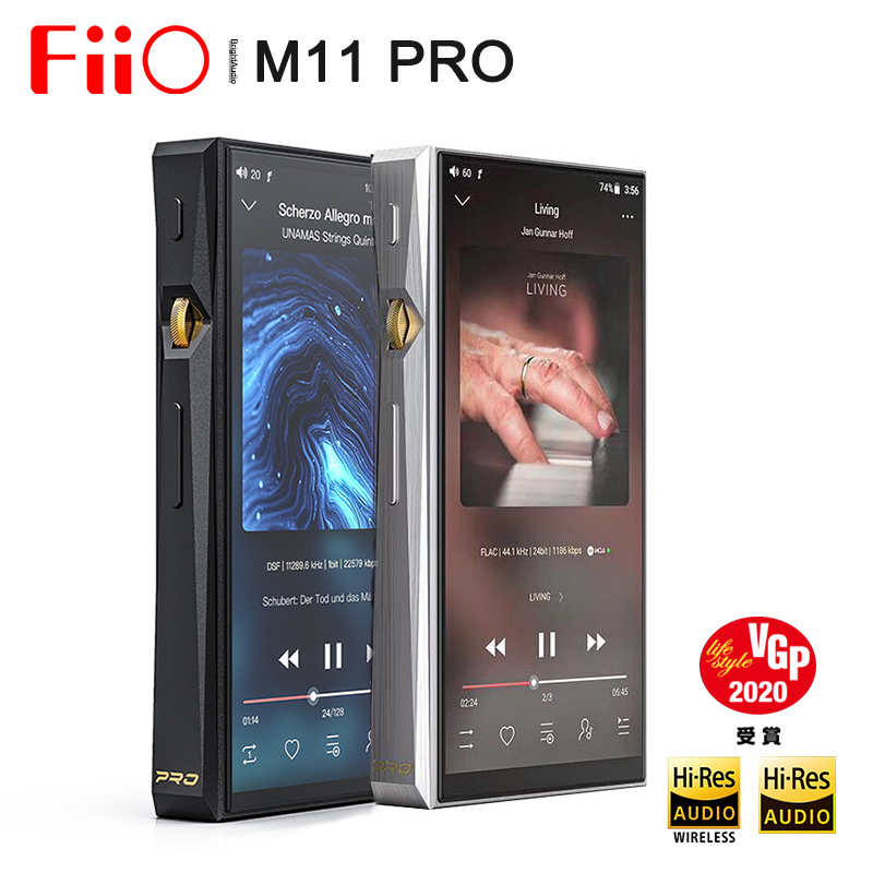 FIIO M11 PRO Samsung Exynos 7872 Android 7.0 Bluetooth Protable Music Player MP3 AK4497EQ High-performance Audiophile DAC DSD256