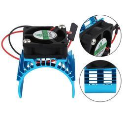 Прочный бесщеточный радиатор и вентилятор охлаждения алюминий 550 540 3650 Размер раковина крышка Электрический двигатель для RC HSP модель