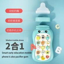 2020 bebê chupeta simulação música telefone móvel garrafa de bebê cola macia pode morder bebê 0-1 ano de idade educação precoce menino menina brinquedo