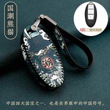 Leather Car Key Case Auto Key Protection Cover For Nissan Infiniti QX50 Q50L Car Holder Shell Colorful Car-Styling Accessories