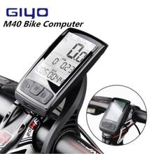 GIYO M40 Computer Wireless Bluetooth4.0 Bicycle Computer Mount Holder Bicycle Speedmeter Speed/Cadence Sensor With Magene HRM