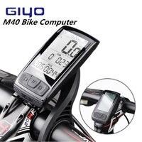 GIYO M40 ordenador inalámbrico Bluetooth4.0 bicicleta soporte de ordenador bicicleta Speedmeter velocidad/Cadence Sensor con Magen HRM
