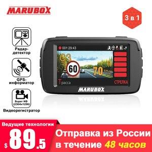 Marubox M600R car dvr radar detector gps 3 in 1 HD1296P 170 Degree Angle Russian Language Video Recorder logger free shipping(China)