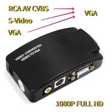 AV to VGA 어댑터 RCA VGA 컨버터 PC 노트북 비디오 TV RCA 컴포지트 S Video AV In PC VGA LCD 출력 컨버터 스위치 박스 블랙