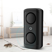 цена на Household Electromagnetic Ultrasonic Pest Repeller Mice Rats Bed Bugs Rodents Insects Electronic Repellent with Double Speakers