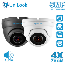 UniLook 5MP IP Security Camera POE Onvif 2.8-12mm 4X Zoom Wide Angle Network Outdoor Camera IP 67 Night Vision 30m H.265