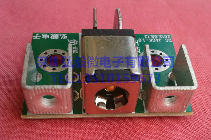10A Socket Board High Current Does Not Heat 2.5X5.5MM DC-ATX Power Supply ITPS Vehicle Power Supply