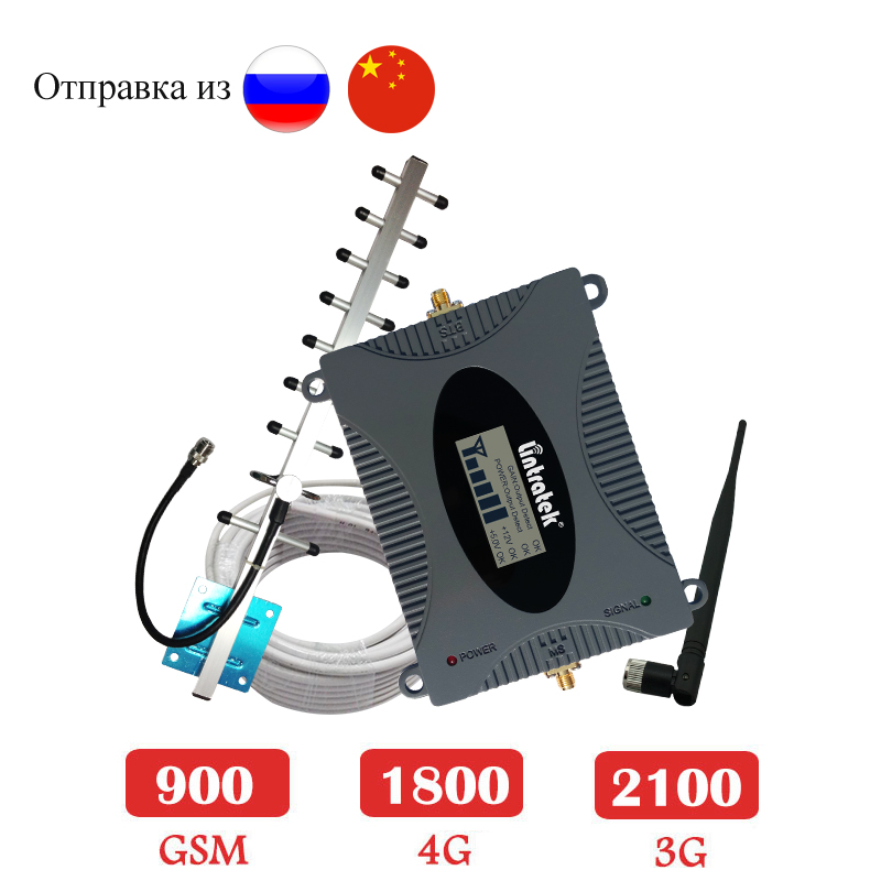 Lintratek 4G DCS 1800mhz Signal Booster Lte 1800 GSM 900mhz Amplifier 3G WCDMA 2100 Repeater 2G 3G 4G Yagi Antenna 10M Kit LCD 8