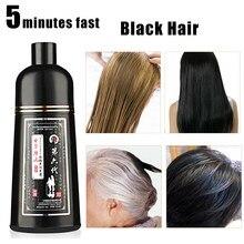 1 pçs 500ml 5 minutos rápido natural tintura de cabelo shampoo orgânico permanente cinza cabelo branco para cabelo preto tintura shampoo 6 cores