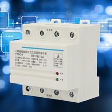 80A 380V 4P Din rail 3 Phase 4 Wires Automatic Recovery Circuit Breakers Over & Under Voltage Relay Protective Device