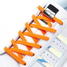 1 Pair Elastic Shoelaces Magnetic Fashion Convenience Metal locking Lazy Laces Outdoor Sneakers Quick Flat No Tie Shoelace