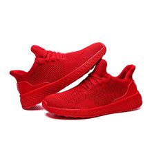 Mens נעליים יומיומיות גברים סניקרס גברים מגמת שרוכים מותג יוקרה ספורט כהוא כושר לבן נעלי גברים Zapatos Hombre ריצה נעליים