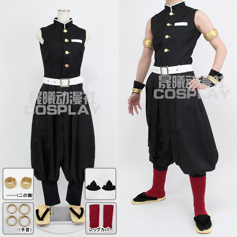 Anime Demon Slayer Kimetsu No Yaiba Uzui Tengen Cosplay Costume Team Uniform Halloween Costumes For Adult Freeship New 2019