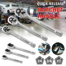 "3Pcs Carbon Steel Quick Release Ratchet Handle Set Mechanic 1/4"" 3/8"" 1/2"" Inch Ratchet Wrench Double-Ended Hand Repair Tools(China)"