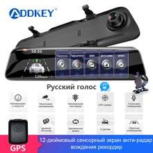 ADDKEY 2.5K 12 인치 레이더 탐지기 스트림 미디어 백미러 미러 자동차 Dvr 카메라 레지스트라 Speedcam 러시아 AntiRadar 비디오 레코더