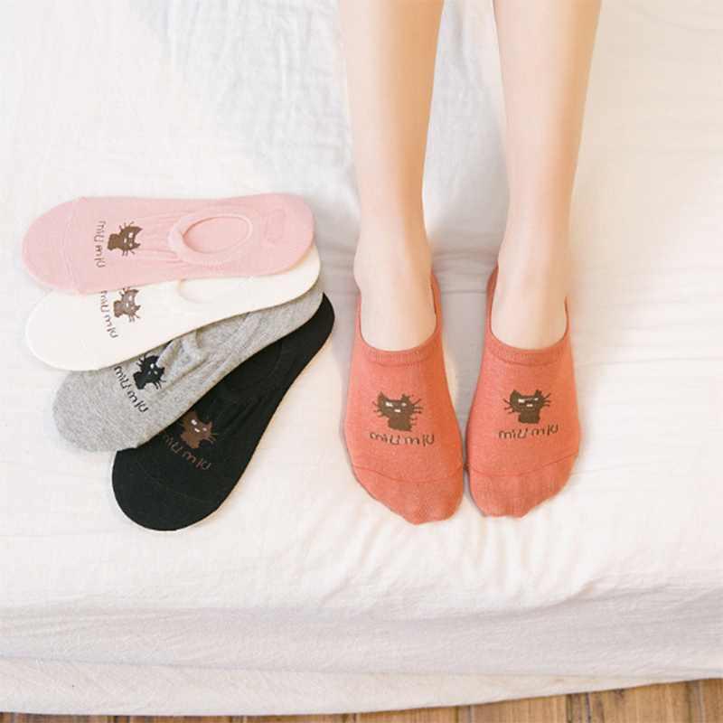 Meias de algodão femininas de desenhos animados, meias corte baixo, casual, curtas, desenhos animados, animal pd0126