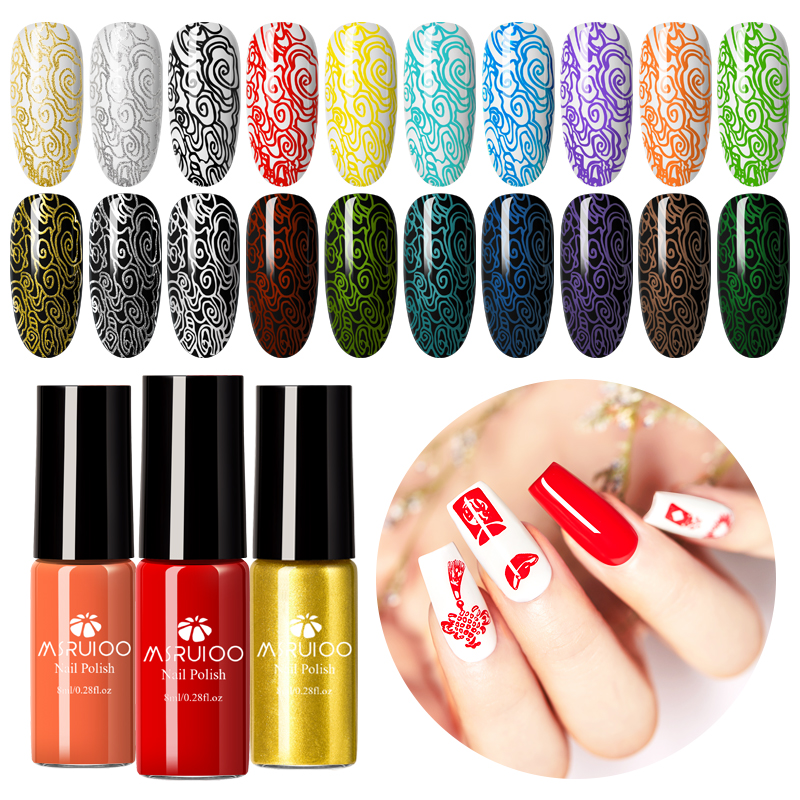 MSRUIOO Nail Stamping Polish Lacquer Gold Silver Black White Nail Art Plate Stamp Oil White Night Stamping Series