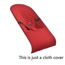 Детское кресло-качалка, кресло для сна, комфортное кресло для ребенка, можно сидеть и заменять комплект одежды, детская колыбель для кровати