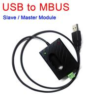 USB to MBUS Slave Master Module M BUS data debugging Communication for water meter, heat meter / electricity meter, etc.