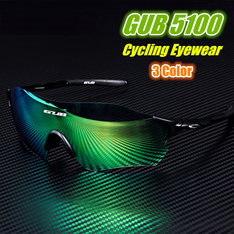 GUB 5100 Polarized Cycling Glasses Clear Bike Riding Ciclismo Lentes Balisticos Eyewear Proof Driving Outdoor Sport Sunglasses
