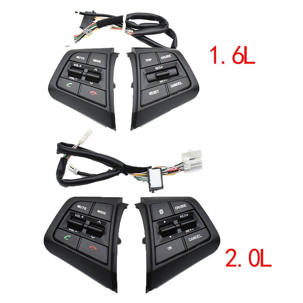 Кнопка управления круиз-контролем для Hyundai ix25 1,6/creta 2,0, кнопки управления на рулевое колесо с кабелями