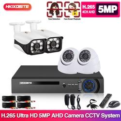 Система видеонаблюдения, 4 канала, DVR, 4 камеры, 1080P, 5 МП, 4 канала, 5 в 1