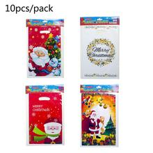 10PCS Christmas Gift Candy Bag Santa Garland Cartoon Pattern Disposable Tote Decorations For Home