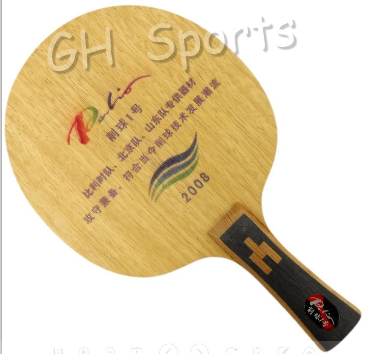 Palio 2008 Chopper No.1 Table Tennis Blade (5 Ply Wood DEF, Chop Attack) Defensive Racket Ping Pong Bat Tenis De Mesa Paddle