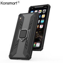 2019 New Case For iPhone XR XS MAX Armor Hard Back Cover iPhoneX XSMAX Phone Cases Stand Bags KONSMART