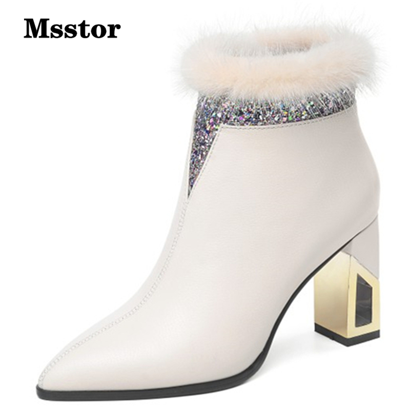 Bedazzled Fur Ankle Boots