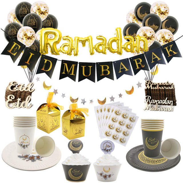 1Set Eid Mubarak Balloons Paper Banner Gift Sticker Boxes Happy Ramadan Mubarak Decoration Muslim Hijab Festival Party Supplies