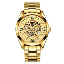 TEVISE Twiss 795d Men Casual Analog Watch