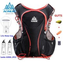 AONIJIE 5L Women Bag Men Marathon Hydration Vest Pack for 1.