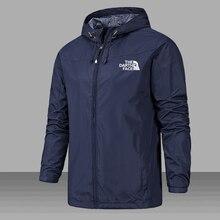 Men's autumn and winter jacket, light Hoodie and zipper coat, waterproof, windproof, warm color, solid color, outdoor sportswear