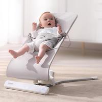 Youpin Multifunctional Baby Sleeping Basket Salincak Newborn Baby Swing Bouncer Rocking Chair Automatic Cradle Bebek Salincak