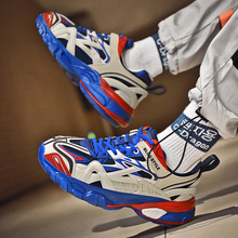 Hip Hop Chunky Sneakers Men Casual Platform Shoes Rock Dancing Street Fashion Tenis Sports Zapatos Hombre #700 v2