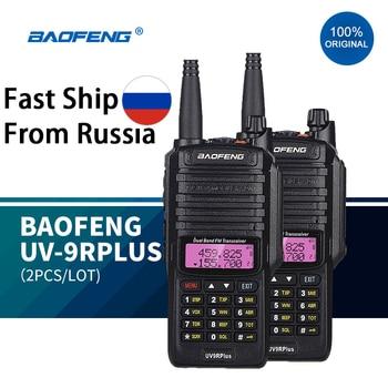 100% Original baofeng uv9r plus upgraded dual band radio waterproof walkie talkie communications amateur vhf uhf marin radio ham 1