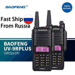 Рация BAOFENG UV-9R PLUS*2, 10Вт, 123 каналов, 5 км-10 км, 2шт., выбор типа штекера