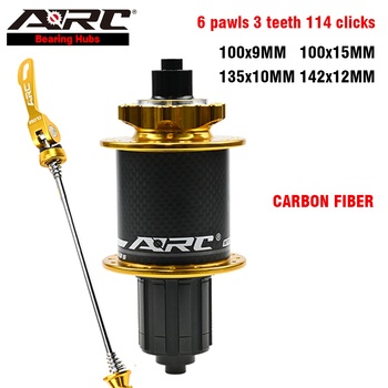 ARC Exclusive Carbon Fiber Bicycle Hub Carbon Front Hub Rear Hub 14G*32 Hole Mountain Bike Hub QR Thru Bicycle Hub 8-11 Speed цена 2017