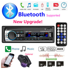 Autoradio stéréo Bluetooth mains libres 12V/24V FM entrée Aux-IN SD USB In-dash 1 din lecteur multimédia MP3 de voiture