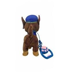 1 stücke Neue Elektro Walking Hund Plüsch Spielzeug Stofftier Griff Control Elektronische Musik Welpen Spielzeug für Kinder Weihnachten Geschenke