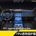 NEUE Aufkleber Für Range Rover Velar transparent Förderung TPU Film aufkleber für range rover Center konsole Auto Zubehör-in Autoaufkleber aus Kraftfahrzeuge und Motorräder bei