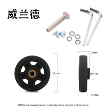 Luggage wheel repair  accessories  Makeup trolley parts universal rolling wheel  51mm*11mm high quality  Unilateral black caster